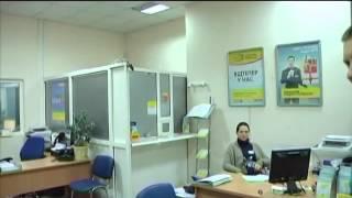 В Краснодоне подросток пытался ограбить банк