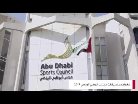 Nahyan bin Zayed chairs board meeting of Abu Dhabi Sports Council