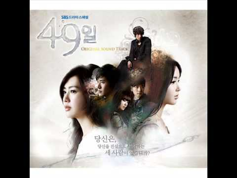 49 Days (OST Complete) - It's Time To Forget - Seo Young Eun