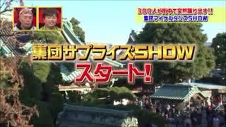 DA PUMP 集団MJダンス