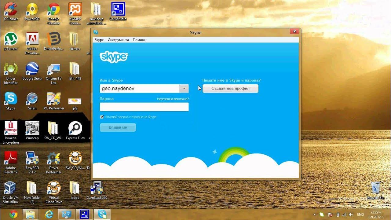 How to download the skype desktop program (not the app) for windows 8.