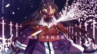 Shini Game Шини Гейм Берём занпакто за энергию в ивенте Особая мощь UBP