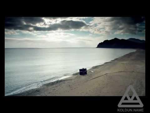 Дмитрий Колдун - Корабли