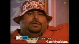 Big Pun Interview to Serena Altschul from News 1515 MTV (29.07.1998)