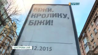 Хто замовив брудну кампанію проти уряду Яценюка