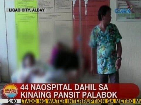 UB: 44 naospital sa Ligao City, Albay dahil sa kinaing pansit palabok