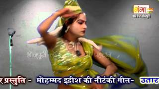 Thukra Ke Mere Pyar ko   ठुकरा के मेरे प्यार को   Bhojpuri Nautanki Nach Programme  