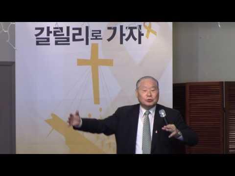 170416 한반도 평화와 교회의 역할 Talk