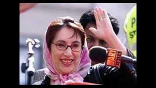 Kal Bhi Bhutti Zinda Tha Aaj Bhi Bhutto Zinda Hai
