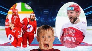 Хоккей Россия Дания Чемпионат мира по хоккею 2021 в Риге период 1