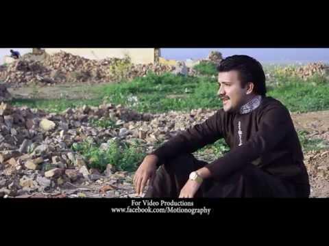 Dildar Meda Pardesi |Naeem Hazarvi|Album|Dildar Meda Pardesi|