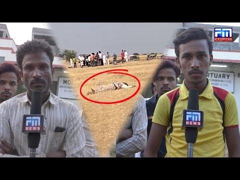 Bijapur Shahar Me Aaj Aur Ek Murder  FM Express NEWS 09-12-2018