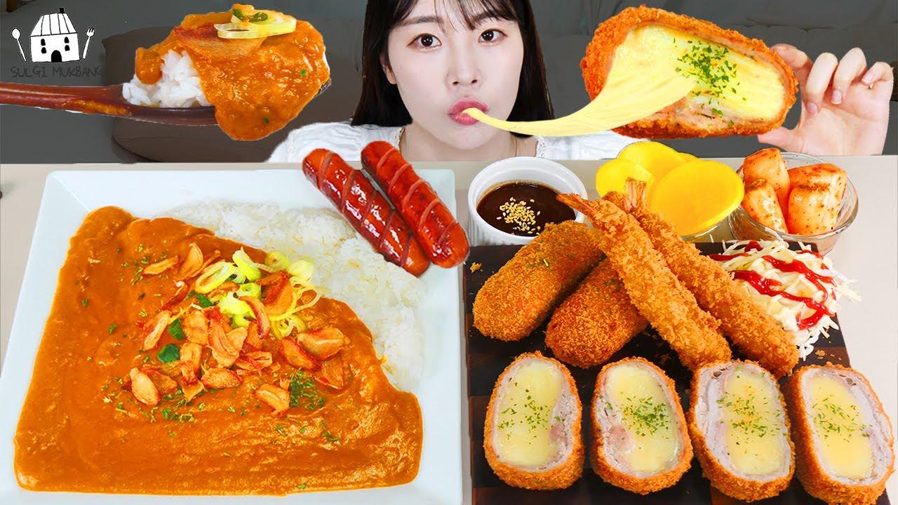 ASMR MUKBANG| 직접 만든 치즈 돈까스 카레 소세지 먹방 & 레시피 FRIED CHICKEN AND EATING