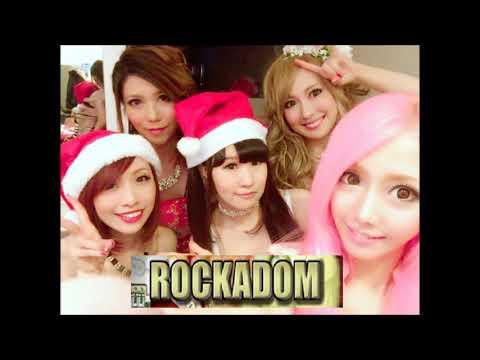 ALDIOUS FM FUJI 【ROCKADOM】 2017.12.17