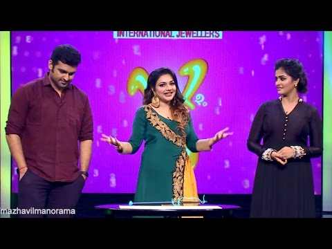 Onnum Onnum Moonu Season 2 I Ep 30 – Remya Nambeeshan and Rahul are here! I Mazhavil Manorama