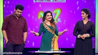 Onnum Onnum Moonu Season 2 I Ep 30 - Remya Nambeeshan and Rahul are here! I Mazhavil Manorama