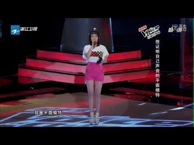 丁丁 - 爱要坦荡荡 【中国好声音 The Voice of China】