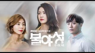 Video Night Light Korean Drama whistle ost download MP3, 3GP, MP4, WEBM, AVI, FLV April 2018