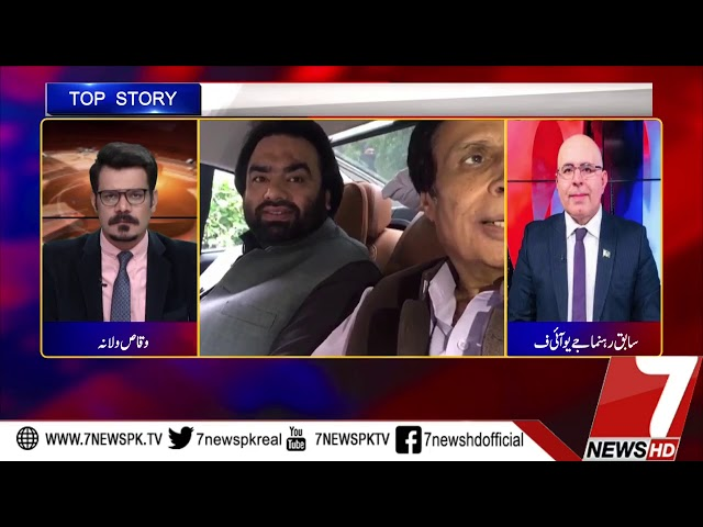 TOP STORY 07 November 2019 |7News Official|