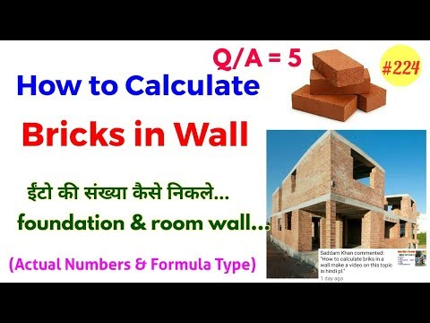 Q/A=5 || Bricks Calculation in wall || How to calculate bricks for House || How to calculate Bricks
