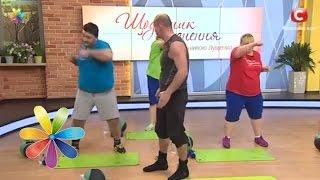 Комплекс упражнений от Аниты Луценко и Дневников похудения. Четвертая тренировка