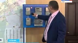 """В Нальчике впервые запущен проект АСКУЭ на базе умных счетчиков  """"Энергомера"""""""