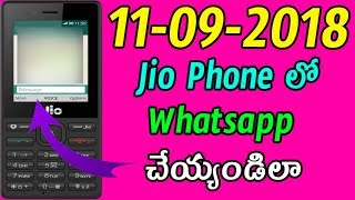 How to install whatsapp in jio phone today | jio phone whatsapp released | jio telugu