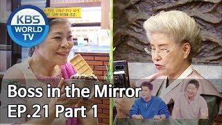 Boss in the Mirror | 사장님 귀는 당나귀 귀 EP.21 Part. 1 [SUB : ENG, THA/2019.09.29]