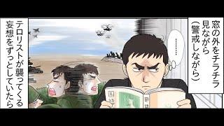2ちゃんねるの笑えるコピペを漫画化してみた Part 20 【マンガ動画】 | Funny Manga Anime thumbnail