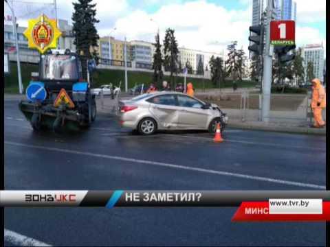 Авария в Минске на улице Немига. Зона Х