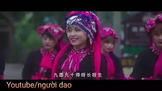 Download Kim mun dung/十愿歌/người dao Mp3