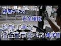 マジでこれは凄い!超絶丁寧な神接客の名古屋市営バス鳴子11系統