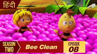 माया द बी Hindi   S2 E8   साफ़ मधुमक्खी   Maya the bee in Hindi  Maya Ek Madhumakhi 🐝❤🌻