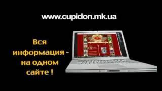 Все для свадьбы в Николаеве.mov