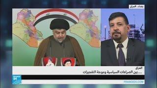 العراق بين الصراعات السياسية وموجة التفجيرات