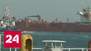 """""""Если захотим, нефти не будет ни у кого"""". Иран жестко ответил США - Россия 24"""