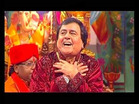 Sadda Haq Aithe Rakh [Full Song] I Hey Jagdambe...