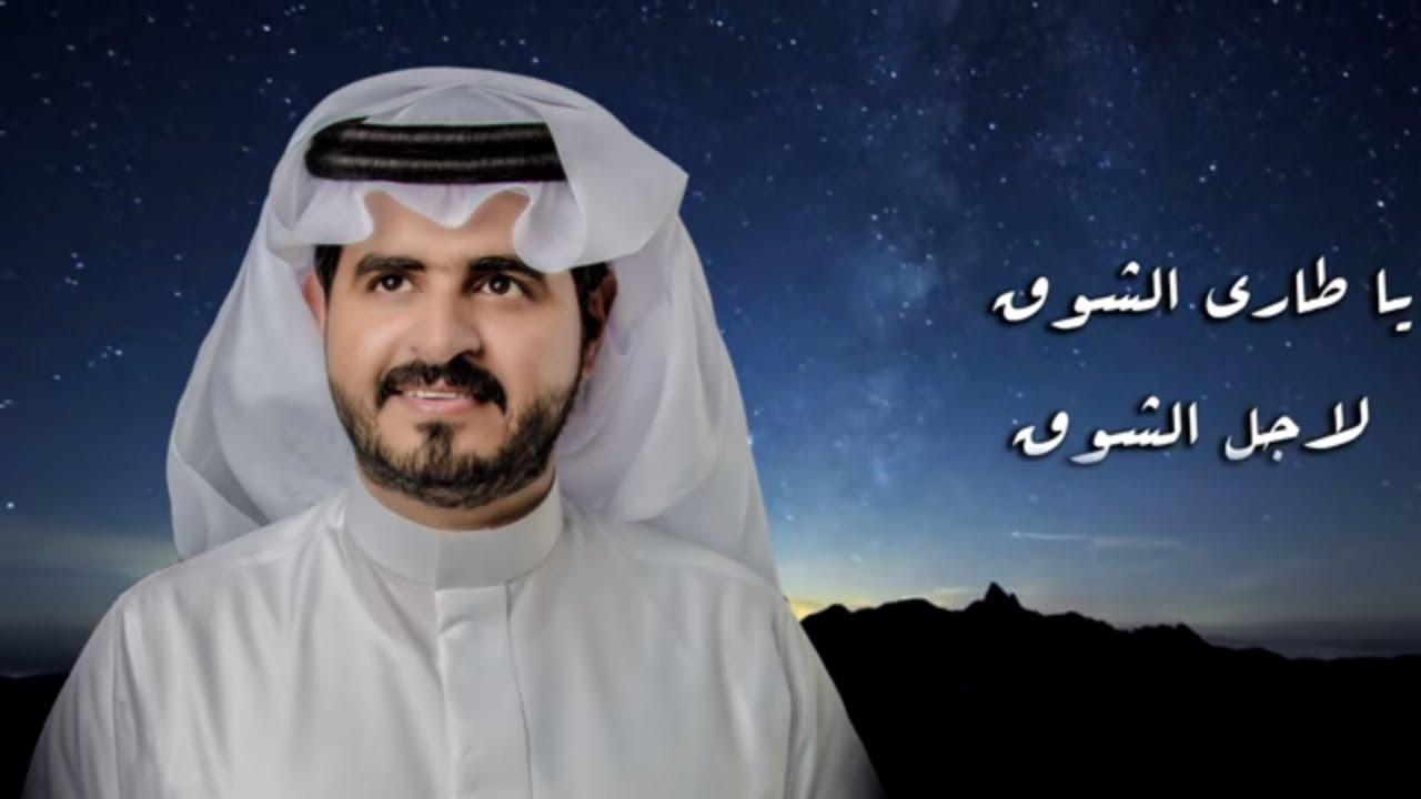 يا قاسي القلبll كلمات الشاعر l  إبراهيم بن مريّع ll  أداء l  جمعان الحارثي