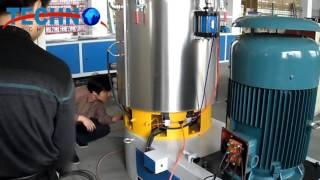 High Speed PVC Mixer