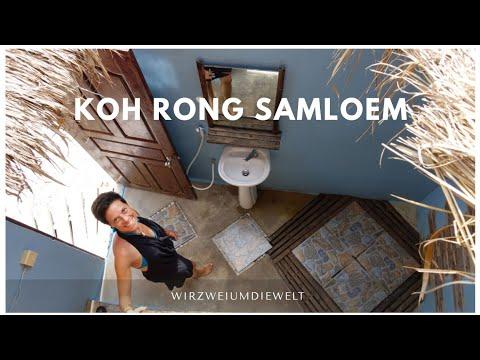 WELTREISE-VLOG#088 Inseltrekking auf Koh Rong Samloem - Part 2: Lazy Beach