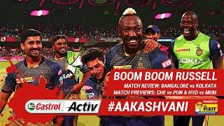 #IPL2019: RUSSELL demolishes KOHLI'S #RCB: 'Castrol Activ' #AakashVani, powered by 'Dr. Fixit'
