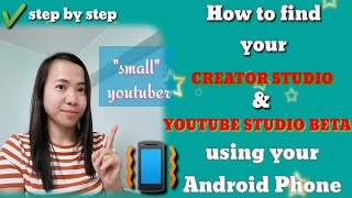 HOW TO FIND YOUR CREATOR STUDIO & YOUTUBE STUDIO BETA using ANDROID PHONE TUTORIAL (taglish)