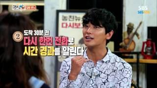 Repeat youtube video SBS [매직아이] - 주지훈, 가인의 이런 모습에는 화가 난다?