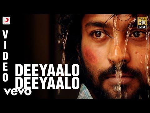 Deeyaalo Deeyaalo Song Lyrics From Kayal