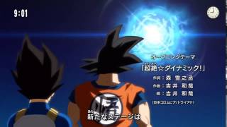 Dragon ball super opening 1