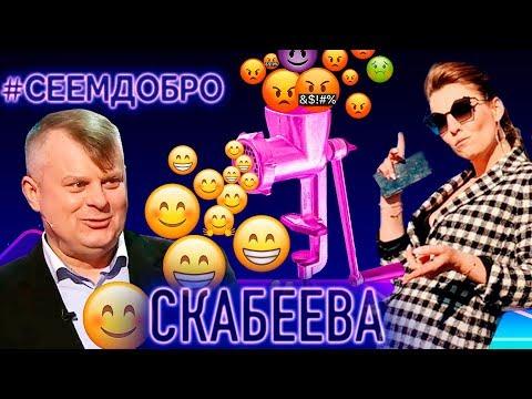 #СеемДобро. Вадим Трюхан