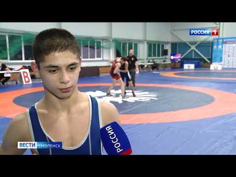 Смоленск принимает всероссийские соревнования борцов