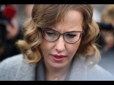 Трагическая новость пришла о Ксении Собчак!!!