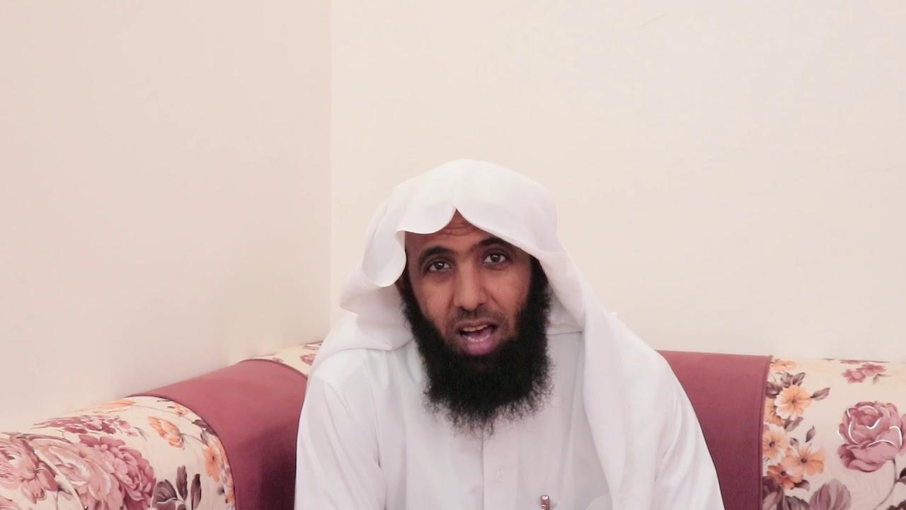 فقهيات حكم أكل السلحفاة Youtube