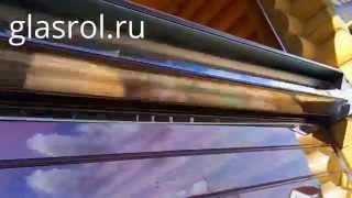 Прозрачные рольставни из монолитного поликарбоната(, 2015-11-02T07:29:27.000Z)